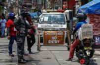 菲律宾首都区未来或要求外省居民提供新冠阴性报告