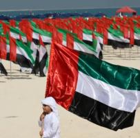 阿联酋国旗法,侮辱国旗将被监禁10-25年
