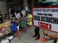 菲律宾总统府:领取物资不得成为违反宵禁时间的理由