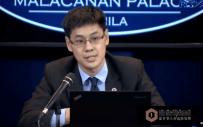 蔡荣富正式任命为菲国家经济发展署部长