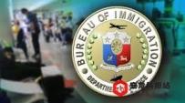 当地居民抱怨被抢走了工作,菲移民局逮捕49名中国人