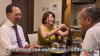 麦当娜(Saori Yagami)遇上魔镜号
