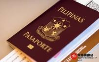 菲律宾双重公民需要获得PH公民身份证明才能入境