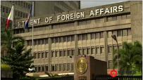 菲律宾外交部提醒公众勿相信网上代预约或代办护照业务