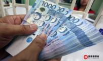 菲1华人学生捡到10万比索,物归原主!