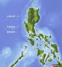 命运多舛的千岛之国菲律宾(上)