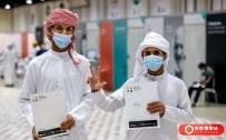 阿联酋新增确诊病例104例 累计738372例