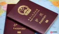 中国留学生登机被拒, 一查才知护照已被作废?! 原因傻眼了…