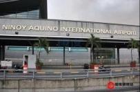 菲律宾移民局成功拦截两名非法务工女性离境