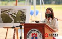 旅游部周二表示支持在黎刹公园建设医疗设施