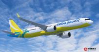 宿雾太平洋航空推出超级通行证