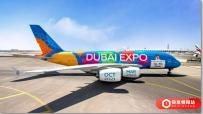 迪拜世博会开幕10天接待量逾41万人次