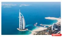 全球宜居国家排名:阿联酋名列第四