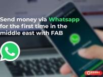 迪拜:很快,将通过WhatsApp支付停车费