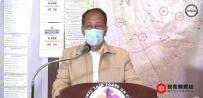 菲律宾政府期望在第四季度新冠病例开始明显减少