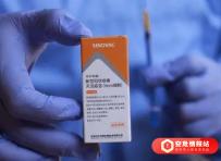 菲总统:若非中国疫苗来得快,我们就惨了