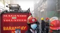 马尼拉突发大火,母亲和孩子在大火中丧命!
