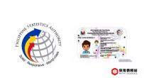 菲律宾国家身份证在线注册系统启用数分钟后就瘫痪!