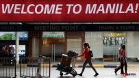 菲对巴基斯坦、尼泊尔、斯里兰卡和孟加拉实施旅行禁令